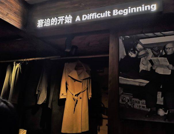 A Difficult Beginning