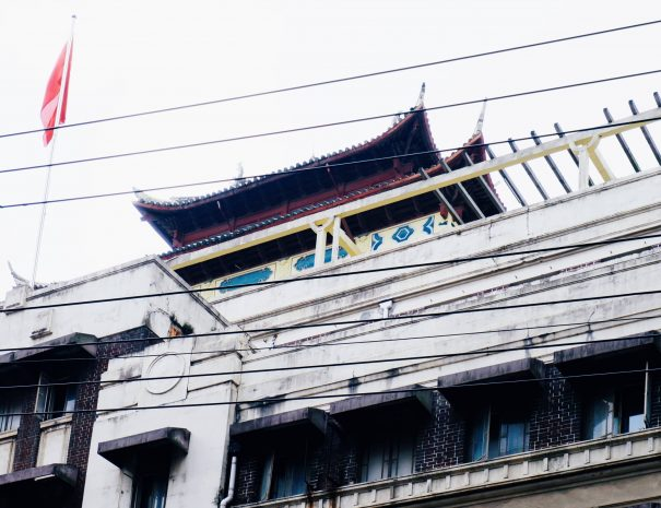 Chinese Eave