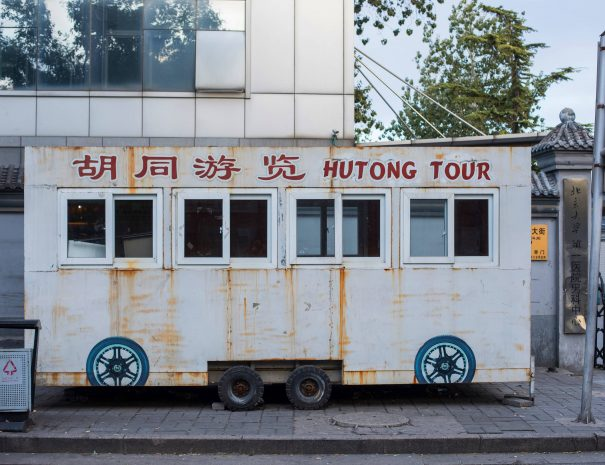 Hutong Tour Old Look